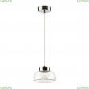 4720/8L Подвесной светильник Odeon Light (Одеон Лайт), Kaleo