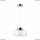 4720/12L Подвесной светильник Odeon Light (Одеон Лайт), Kaleo