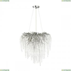 4719/5 Подвесная люстра Odeon Light (Одеон Лайт), Foscara