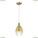 4712/1 Подвесной светильник Odeon Light (Одеон Лайт), Storzo