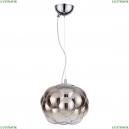 4701/1 Подвесной светильник Odeon Light (Одеон Лайт), Pecola