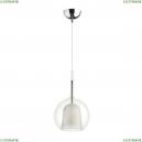 4699/1 Подвесной светильник Odeon Light (Одеон Лайт), Leva