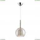 4698/1 Подвесной светильник Odeon Light (Одеон Лайт), Leva