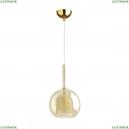 4697/1 Подвесной светильник Odeon Light (Одеон Лайт), Leva