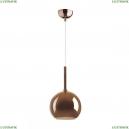 4696/1 Подвесной светильник Odeon Light (Одеон Лайт), Leva