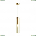 4693/1 Подвесной светильник Odeon Light (Одеон Лайт), Klum