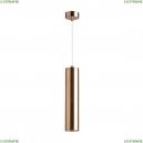 4692/1 Подвесной светильник Odeon Light (Одеон Лайт), Klum