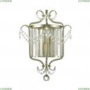 4686/2W Настенный светильник Odeon Light (Одеон Лайт), Sharm