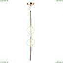 4685/2 Подвесной светильник Odeon Light (Одеон Лайт), Lazia