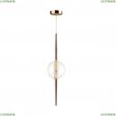 4685/1 Подвесной светильник Odeon Light (Одеон Лайт), Lazia