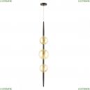 4684/3 Подвесной светильник Odeon Light (Одеон Лайт), Lazia