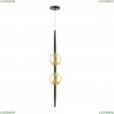 4684/2 Подвесной светильник Odeon Light (Одеон Лайт), Lazia