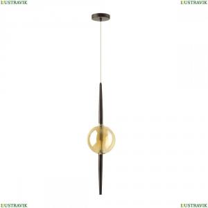 4684/1 Подвесной светильник Odeon Light (Одеон Лайт), Lazia