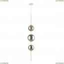 4683/3 Подвесной светильник Odeon Light (Одеон Лайт), Lazia