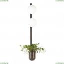 4681/2WA Настенный светильник Odeon Light (Одеон Лайт), Flower