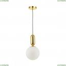 4669/1 Подвесной светильник Odeon Light (Одеон Лайт), Okia