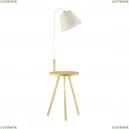 4667/1F Торшер со столиком Odeon Light (Одеон Лайт), Kalda