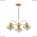 4658/3 Подвесная люстра Odeon Light (Одеон Лайт), Krona