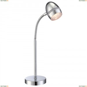 56206-1T Настольная лампа светодиодная Globo Manjola, 1 плафон, хром