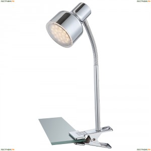 56213-1K Настольная лампа светодиодная Globo Rois, 1 плафон, хром