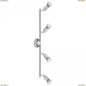 57991-4 Спот Globo Matrix, 4 лампы, никель