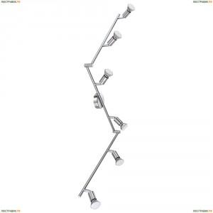57991-6 Спот Globo Matrix, 6 ламп, никель