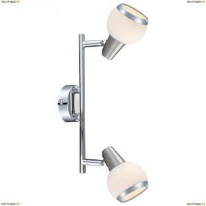 56038-2 Спот светодиодный Globo Karde, 2 плафона, хром с никелем, белый