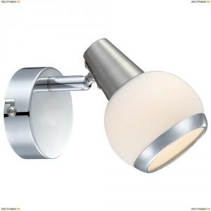 56038-1 Спот светодиодный Globo Karde, 1 плафон, хром с никелем, белый