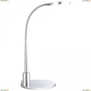 24103 Настольная лампа светодиодная Globo Pegasi, 1 плафон, хром с алюминием