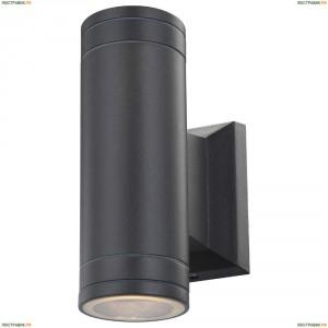 32028-2 Светильник настенный уличный светодиодный Globo Gantar, 2 плафона, черный