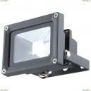 34114 Прожектор уличный светодиодный Globo Projecteur, 1 плафон, черный