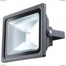 34116 Прожектор уличный светодиодный Globo Projecteur, 1 плафон, черный