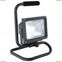 34115A Прожектор уличный светодиодный переносной Globo Projecteur, 1 плафон, черный