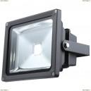 34117 Прожектор уличный светодиодный Globo Projecteur, 1 плафон, черный