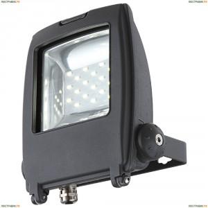 34218 Прожектор уличный светодиодный Globo Projecteur I, 1 плафон, черный