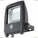 34218S Прожектор уличный светодиодный с датчиком движения Globo Projecteur I, 1 плафон, черный