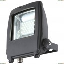 34219 Прожектор уличный светодиодный Globo Projecteur I, 1 плафон, черный
