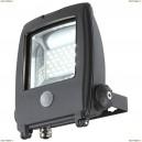 34219S Прожектор уличный светодиодный с датчиком движения Globo Projecteur I, 1 плафон, черный