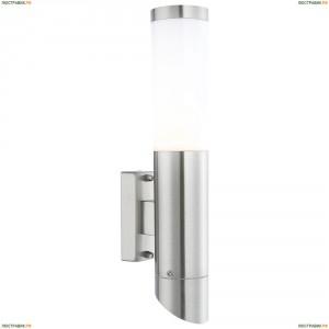 31578 Светильник настенный уличный Globo Dacia, 2 лампы, хром, белый
