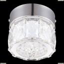 49350 Светильник настенный светодиодный Globo (Глобо) AMUR