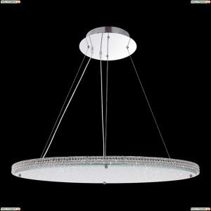 15683 Люстра подвесная светодиодная с пультом управления Globo (Глобо) CURADO