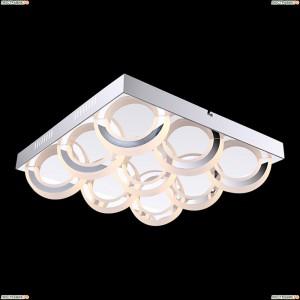 67062-9D Светильник потолочный светодиодный Globo (Глобо) MANGUE