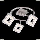 56138-3 Светильник потолочный светодиодный Globo (Глобо) KERSTIN