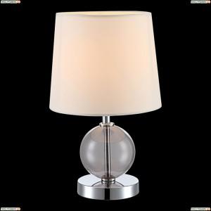 21665 Настольная лампа Globo (Глобо) VOLCANO