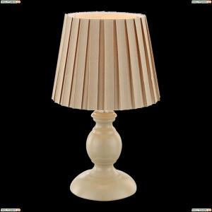 21690 Настольная лампа Globo (Глобо) METALIC