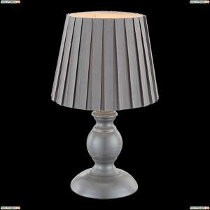 21691 Настольная лампа Globo (Глобо) METALIC