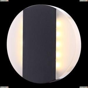 34166 Светильник настенный уличный Globo (Глобо) MOONLIGHT
