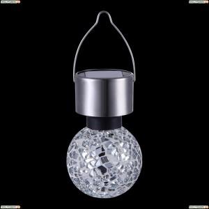 33056 Светильник подвесной уличный на солнечных батареях Globo (Глобо) SOLAR