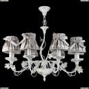 ARM393-08-W Люстра подвесная Maytoni (Майтони), Putto
