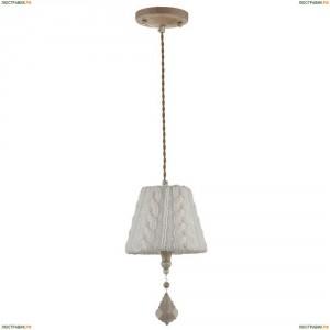 ARM143-11-BG Подвесной светильник Maytoni (Майтони), Lana